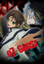Cover 07-Ghost, Poster 07-Ghost