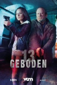 Cover 13 Geboden, Poster