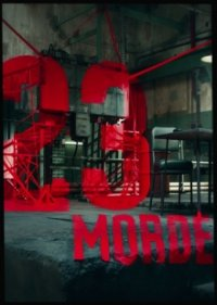 23 Morde Cover, Online, Poster
