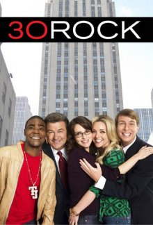 30 Rock Cover, Online, Poster