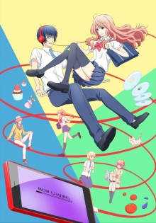 3D Kanojo: Real Girl, Cover, HD, Serien Stream, ganze Folge