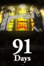 Cover 91 Days, Poster 91 Days