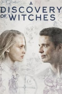 Poster, A Discovery of Witches Serien Cover