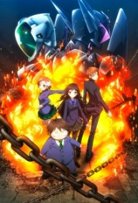 Cover Accel World, TV-Serie, Poster