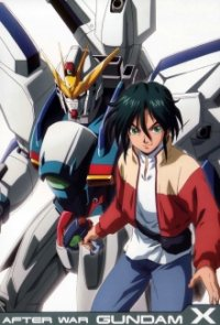 Poster, After War Gundam X Serien Cover