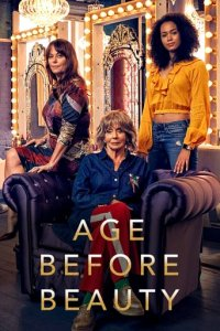 Age Before Beauty Cover, Poster, Age Before Beauty DVD