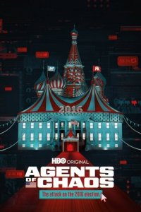 Cover Agents of Chaos, Poster