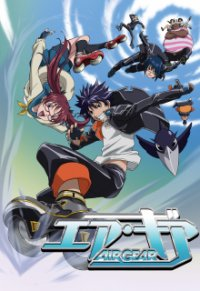 Air Gear Cover, Online, Poster