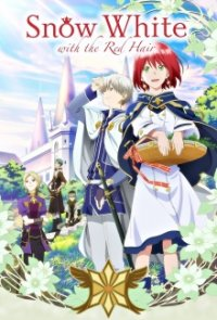 Cover Akagami no Shirayukihime, Poster, HD