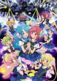 AKB0048 Cover, Online, Poster