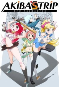 Cover der TV-Serie Akiba's Trip: The Animation