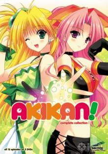 Akikan! Cover, Online, Poster