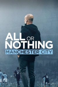 Poster, All or Nothing: Manchester City Serien Cover