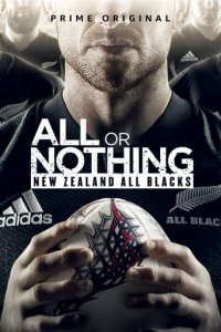 Poster, All or Nothing: New Zealand All Blacks Serien Cover
