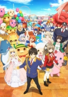 Amagi Brilliant Park, Cover, HD, Serien Stream, ganze Folge
