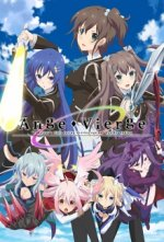 Cover Ange Vierge, Poster Ange Vierge