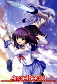 Cover Angel Beats!, Angel Beats!