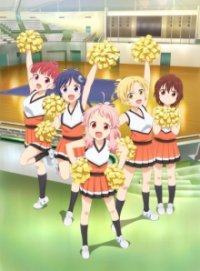 Poster, Anima Yell! Serien Cover