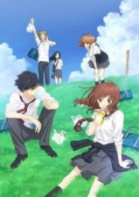 Cover Ao Haru Ride, Poster, HD