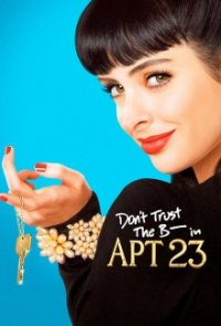 Apartment 23 Cover, Poster, Apartment 23