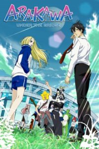 Poster, Arakawa Under the Bridge Serien Cover