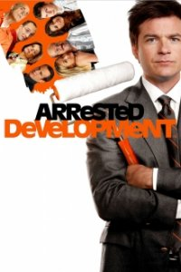 Cover Arrested Development, Arrested Development