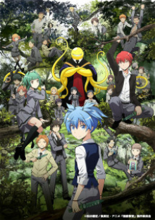 Assassination Classroom, Cover, HD, Serien Stream, ganze Folge