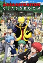 Cover Assassination Classroom, Poster Assassination Classroom