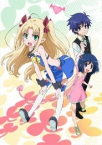Cover Astarotte no Omocha!, Poster, HD