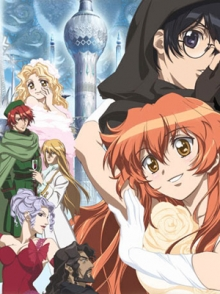 Astraea Testament: The Good Witch of the West, Cover, HD, Serien Stream, ganze Folge