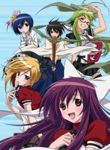 Cover Asu no Yoichi!, Poster, HD