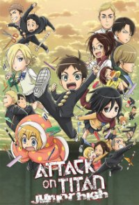 Poster, Attack on Titan: Junior High Serien Cover