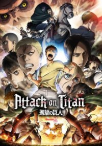 Attack on Titan Cover, Poster, Attack on Titan DVD