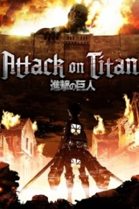 Attack on Titan Cover, Online, Poster