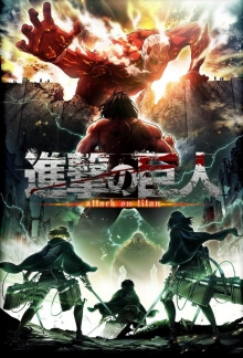 Attack on Titan, Cover, HD, Stream, alle Folgen