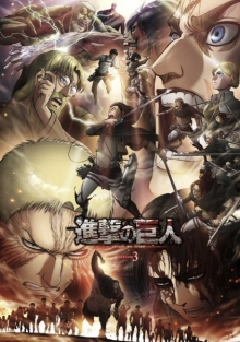 Attack on Titan, Cover, HD, Serien Stream, ganze Folge