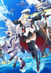 Azur Lane Cover, Poster, Azur Lane DVD