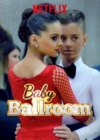 Cover Baby Ballroom, Poster