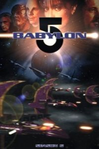 Cover Babylon 5, Poster