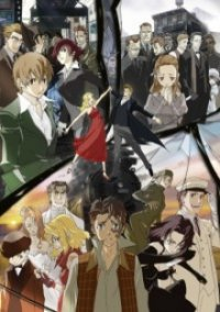 Cover Baccano!, TV-Serie, Poster
