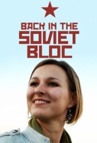 Back in the Soviet Bloc Cover, Online, Poster