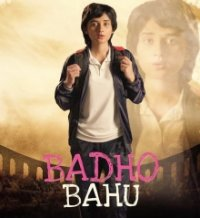 Poster, Badho Bahu Serien Cover
