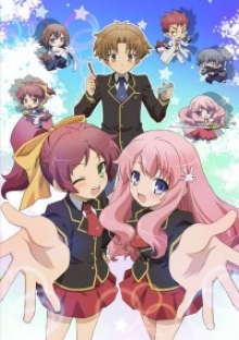 Baka to Test to Shōkanjū, Cover, HD, Serien Stream, ganze Folge