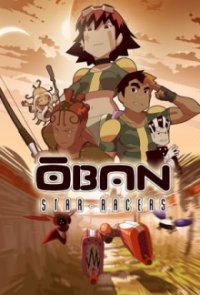 Cover Ōban Star-Racers, Poster Ōban Star-Racers
