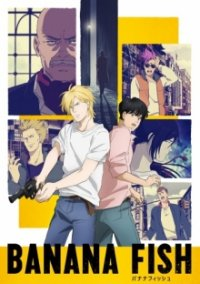 Cover Banana Fish, Banana Fish