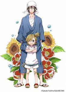 Cover Barakamon, Poster, HD