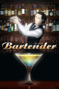 Cover Bartender, Poster, HD