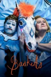 Baskets Serien Cover