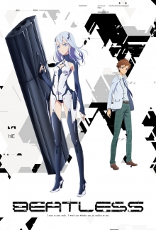Beatless, Cover, HD, Serien Stream, ganze Folge