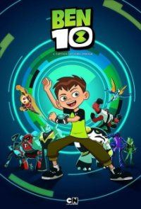 Cover Ben 10 (2016), Poster